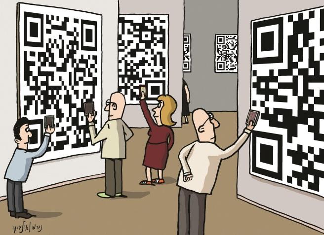 בועות ציור, מוזיאון פתח תקוה לאמנות 2019 (2).jpg
