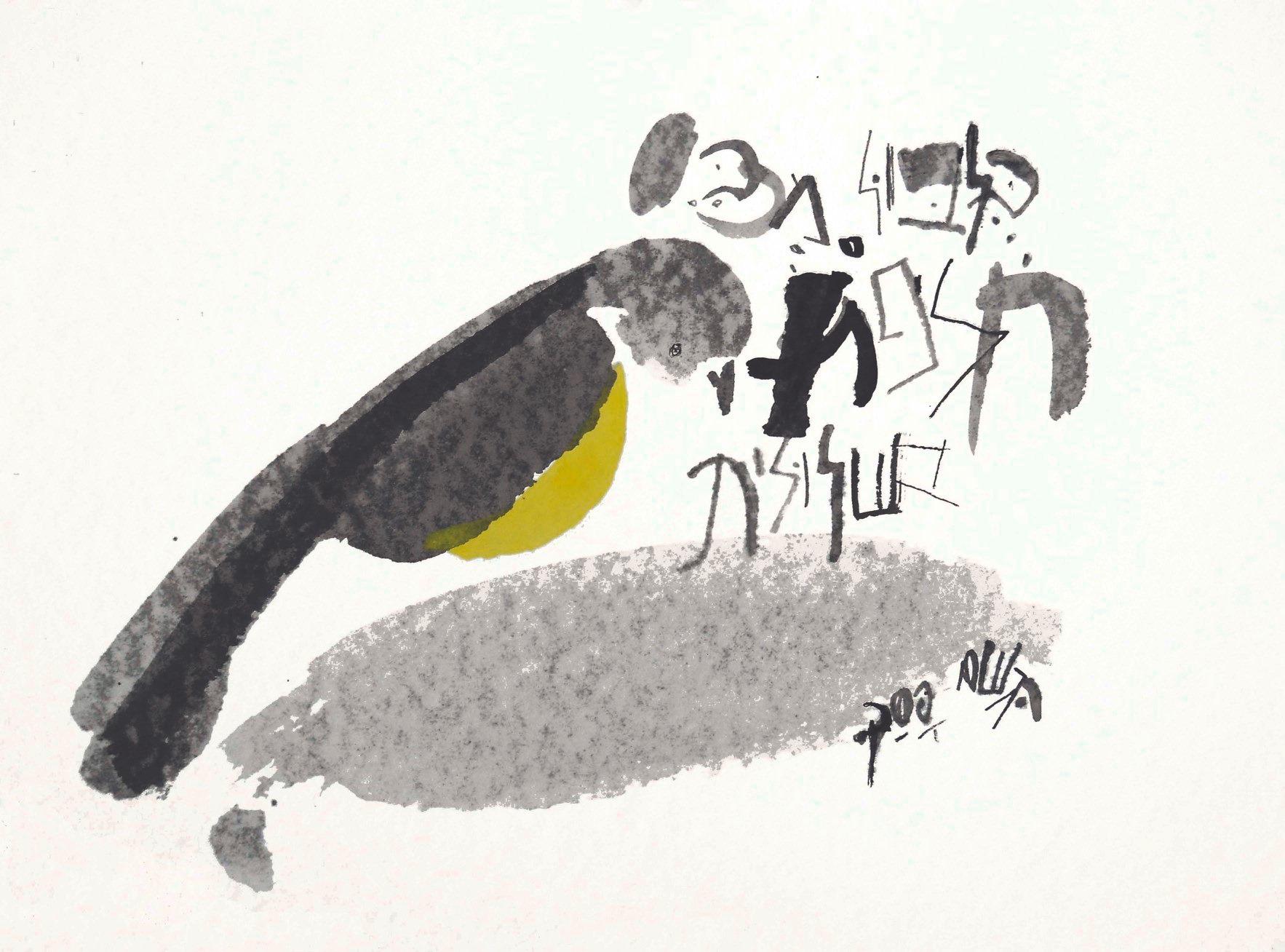 לוסי אלקויטי, בולבול, 2011, דיו וצבע מים על נייר